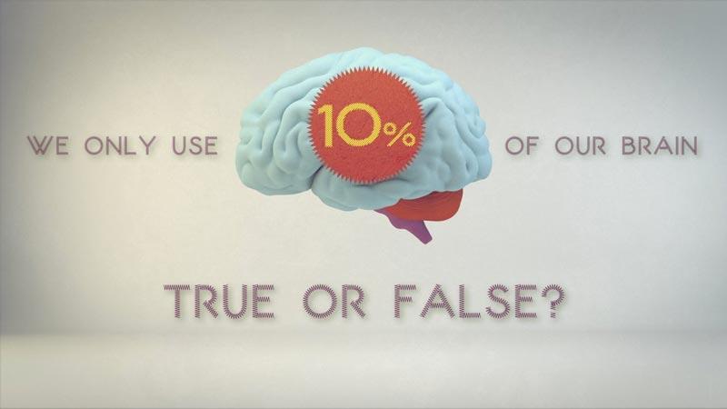 از چند درصد مغز خود استفاده میکنید؟