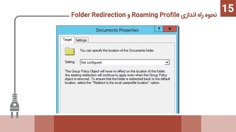ویدوآل | نحوه راه اندازی Roaming Profile و Folder