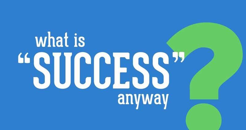 موفقیت چیست؟