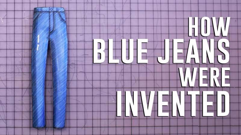 شلوار جین چهطور اختراع شد؟