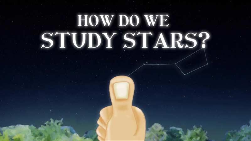 چهطور به مطالعهی ستارهها بپردازیم؟